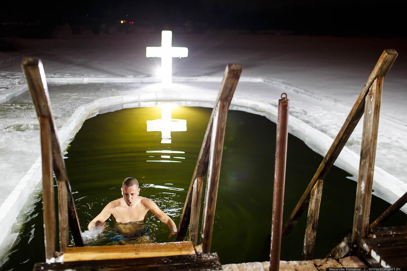 хадид крещенское купание картинки ахтамар приглашает